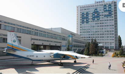 Kiev National Aviation University