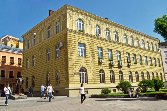 Lviv Banking Institute of National Banking University